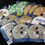 GEOの100円宅配DVDレンタルがやけに快適な件