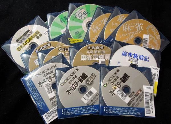 GEO100円レンタル