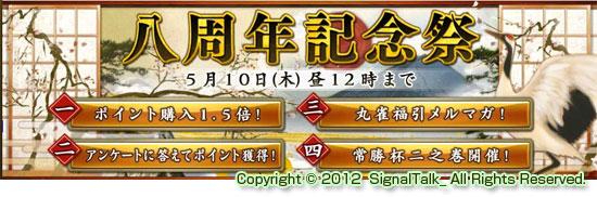 オンライン麻雀ゲームMaru-Jan