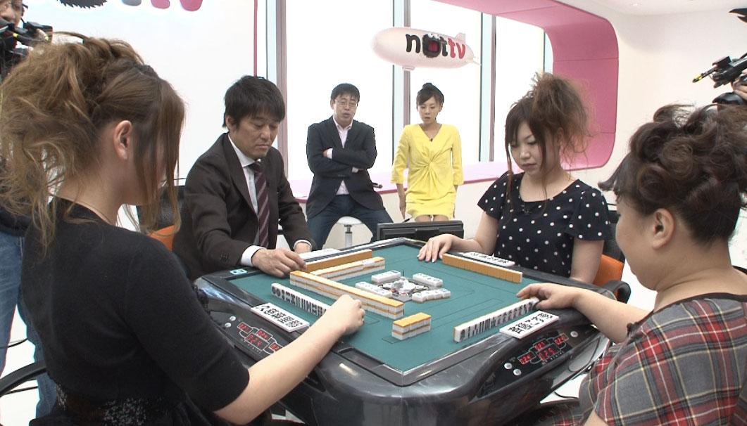 高橋真麻の部屋で、坂上忍・斉藤こず恵が麻雀対局