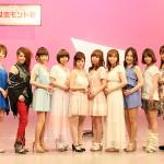 第11回女流モンド杯(13/14) 開幕 & DVD「2013女流モンド杯」リリース!