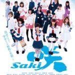 映画『咲-Saki-』がついに公開! 清澄高校麻雀部が歌う「きみにワルツ・NO MORE CRY」CDも発売!