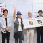 「麻雀駅伝2017」は、アマチュア連合が優勝!プロの猛追をかわす
