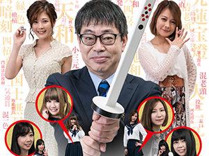 麻雀教則DVD『バビィの麻雀キャンプ』が発売! 高宮まり・二階堂亜樹など女流プロ雀士が多数出演