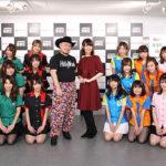 dTVチャンネルで『麻雀 BATTLE ROYAL チーム・チャンピオンシップ 2020』が生放送!