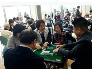 日本健康麻将協会がクラウドファンディングを実施
