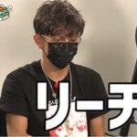 木村拓哉(キムタク)さんが「麻雀」で真剣勝負! GYAOで「無料」視聴可能!