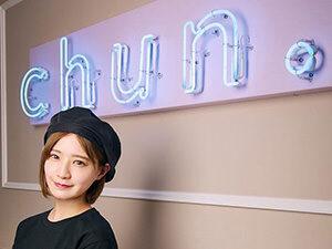 元乃木坂46・中田花奈さんの麻雀カフェ「chun.(チュン)」がオープン!