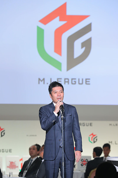 Mリーグ「ドラフト会議」藤田晋チェアマン