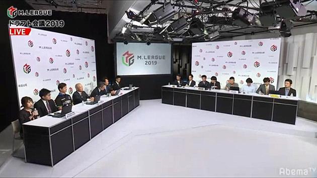 Mリーグ「ドラフト会議」2019 獲得ドラフト(4人目の指名)
