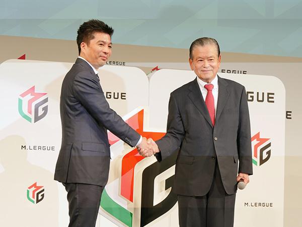 プロ麻雀リーグ「Mリーグ」藤田晋チェアマン(代表理事)、 川淵 三郎最高顧問