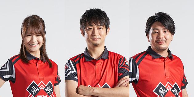 EX風林火山 プロ麻雀リーグ「Mリーグ」ユニフォーム