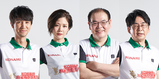 KONAMI麻雀格闘倶楽部 プロ麻雀リーグ「Mリーグ」ユニフォーム