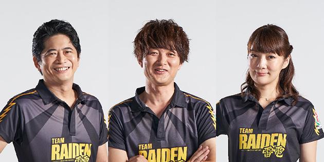 TEAM RAIDEN / 雷電 プロ麻雀リーグ「Mリーグ」ユニフォーム