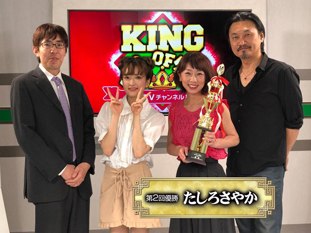 dTVチャンネル杯「KING of 麻雀」たしろさやか 優勝