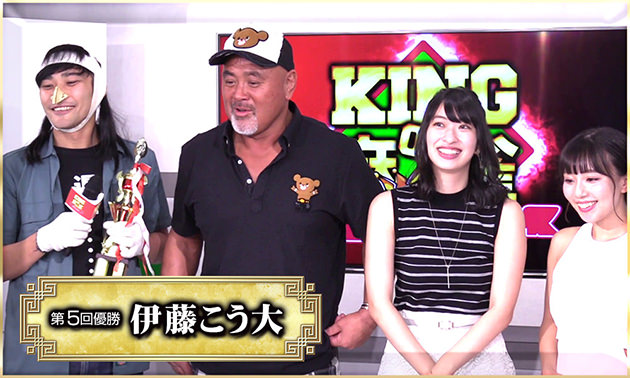 dTVチャンネル杯「KING of 麻雀」藤田恵名 優勝