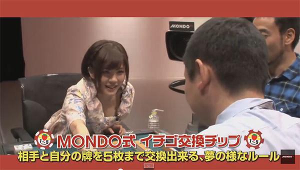 MONDO式 麻雀 シーズン4 特集コーナー