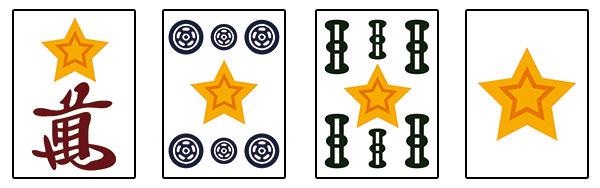 MONDO式 麻雀「オールマイティ牌」攻略ページ