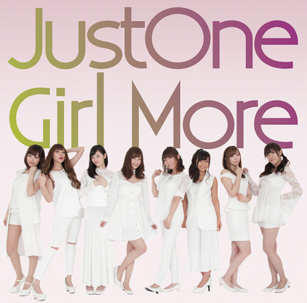 More「Just One Girl」麻雀アーティスト ジャケットC